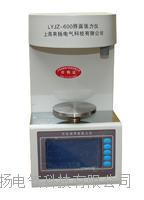 油表面張力試驗儀 LYJZ-600