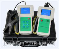 直流系统故障测试仪 QDB-81