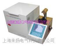 石油產品水溶性酸測試儀 LYBS4000