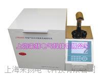 水溶性酸堿度檢測儀 LYBS4000