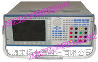 上海多功能表電能參數檢定裝置 LYBSY-4000