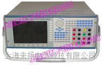 上海多功能電能表參數校驗裝置 LYBSY-4000