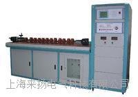 極速多臺位CT互感器檢定裝置 LYHST-5000