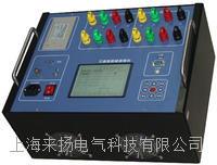 特種電機直流電阻測試儀 LYDJZ-50A