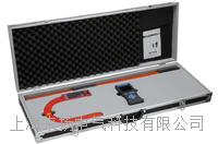 无线高压感应式钳形电流表 LYQB9000