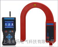 高壓電流表版驗電器 LYSL-1000
