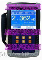 手持变压器直流电阻测试仪 LYZZC9310B