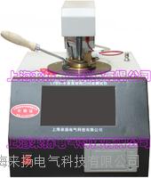 全自動閉口閃點測試儀 LYBS-8