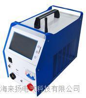多功能蓄電池恒流放電測試儀 LYXF