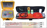 帶絕緣搖表單相接地故障點巡檢裝置 LYST-2000B