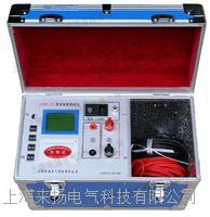 變壓器直流電阻測試儀 MTO-210