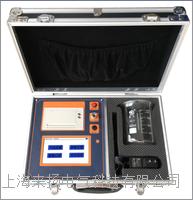 觸摸屏絕緣子鹽密測定儀 LYYMD-2000