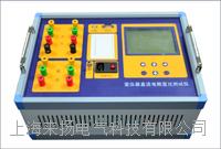 直阻及變比綜合測量儀 LYZBC-2000