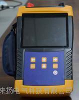 手提式回路电阻仪 LYHL-V