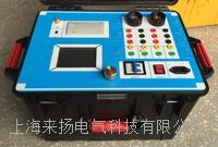 六路互感器綜合特性試驗儀 LYFA3000B