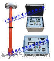 400KV直流高壓發生器 LYZGS-400KV/5mA
