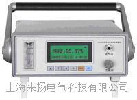 SF6純度試驗儀使用說明 LYGSC-III