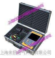 六路鉗形差動保護校驗儀使用說明 LYDJ8000
