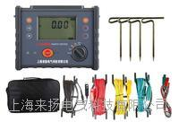 四線接地電阻分析儀 LYJD3000