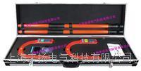全智能无线高压语音核相仪试验原理 LYWHX-9200