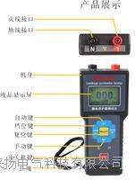 漏電保護器測試儀試驗步驟 LYLDCS-200
