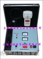 帶電電纜鑒別儀使用說明 LYST-300