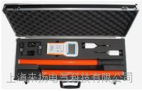 無線高壓核相儀 TAG8600