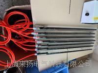 熔噴布靜電駐極產生裝置