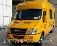 電力工程現場測試車 LYGCC-2