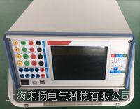 六相微機繼電保護測試仿真係統 LY990