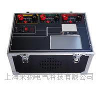 三相觸摸屏回路電阻儀