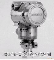 罗斯蒙特3051T压力bwin国际官方网站 罗斯蒙特3051T型