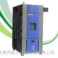 150L加強版高低溫試驗箱 SMC-150PF-D