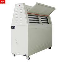 紫外耐光照老化试验机 紫外光加速老化箱供应商