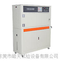 东莞UV紫外线老化试验机
