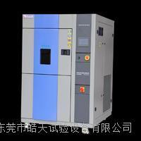 兩槽式冷熱循環試驗箱