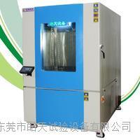 標準型可靠性高低溫交變濕熱試驗機 THE-1000PF
