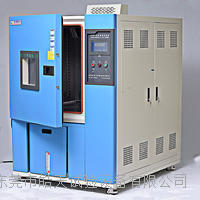 东莞合欢视屏无限播放污标准型高低温试验箱