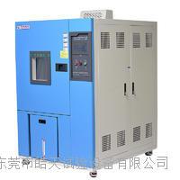 中山高低溫循環試驗箱價格 THC-225PF