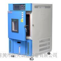 高低温交变湿热实验箱现货供应