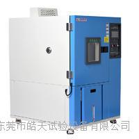 電子元器件恒溫恒濕試驗箱-60~+150℃ SMC-225PF