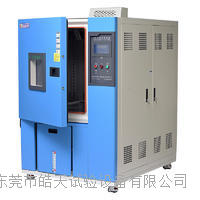 臥式高低溫交變濕熱老化環境試驗箱維修廠家 THB-225PF