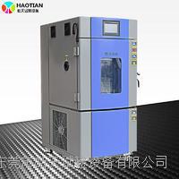通訊檢測隔爆電池高低溫試驗箱 THD-150PF-D