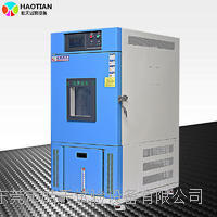 恒温恒湿试验箱电子仪器仪表测试试验设备厂家 SMA-80PF
