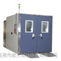 高低溫步入式恒溫恒濕試驗箱 WTH
