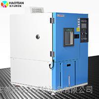 實驗室高低溫交變濕熱試驗箱  THC-225PF