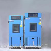 可编程高低温湿热试验箱