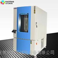 高效節能高低溫試驗箱批發價 THB-1000PF