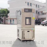 合欢视屏无限播放污立式小型恒温恒湿环境老化湿热试验箱 SMA-80PF