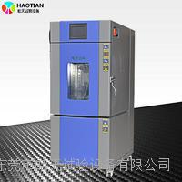立式低濕型高低溫交變濕熱環境老化試驗箱 THD-150PF